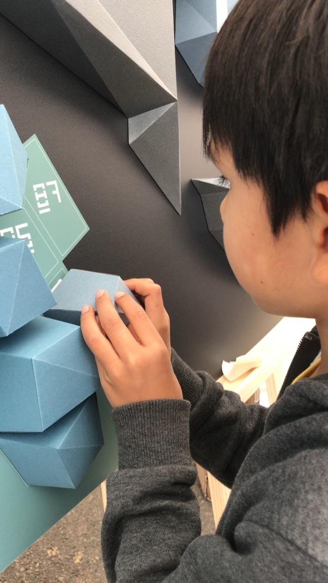 Papercraft Origami Paper Papier Fresque Fresco Bird Oiseau La Forge Fontenay Handmade Workshop Child